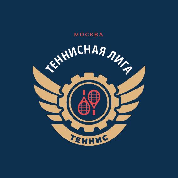 Logo - 1-й этап Теннисной лиги